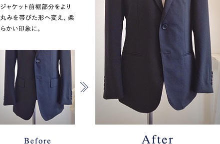 ジャケット前裾部分をより丸みを帯びた形へ変え、柔らかい印象に。